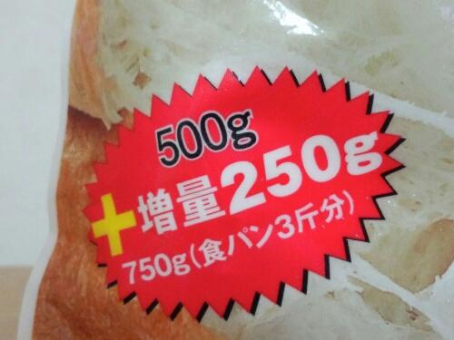 fc2_2013-10-11_16-04-12-013.jpg