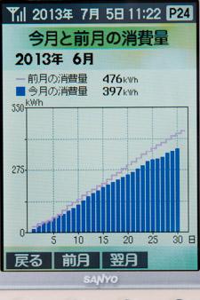 130701-4568.jpg
