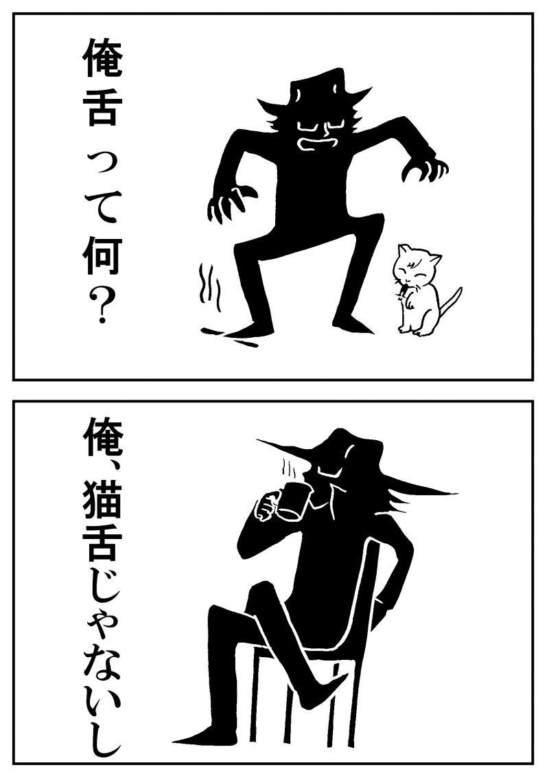 91w_04_con.jpg