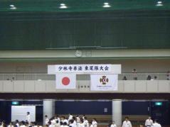 20130922_02.jpg