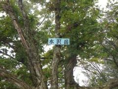 20131014_14.jpg