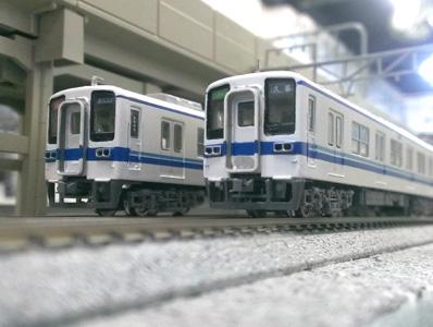 T8015
