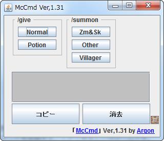 McCmd_131