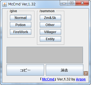 McCmd_132