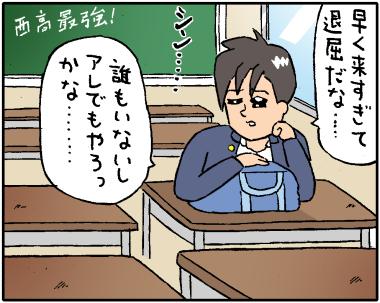 うんちぽんち1