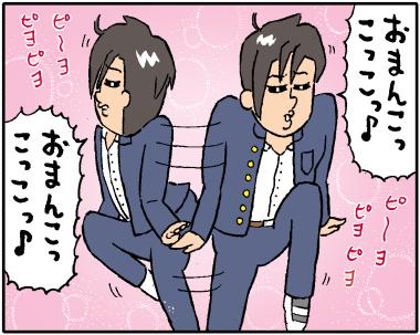 うんちぽんち3