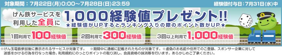 banner_9999.jpg