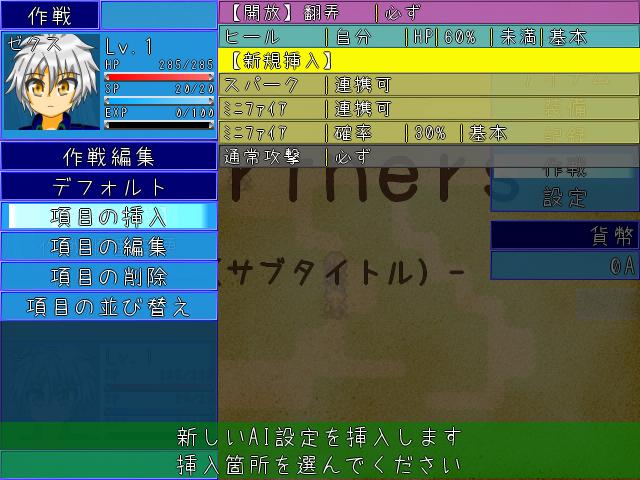 ScreenShot_2013_0415_10_22_38.png