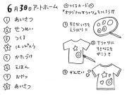 RIMG4072_つくるカード
