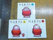 RIMG4040絵本3冊