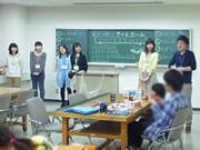 201305学生さん
