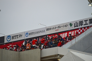 埼玉ダービー 005