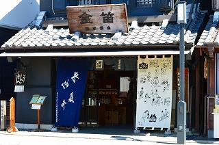キューポラ・川越 091