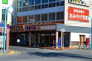 館山駅 018