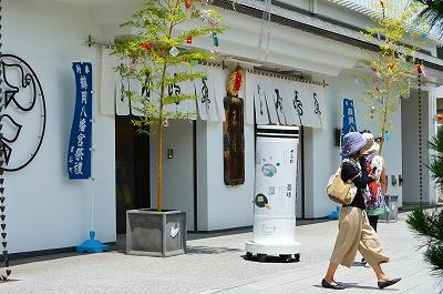 鶴岡八幡宮 004