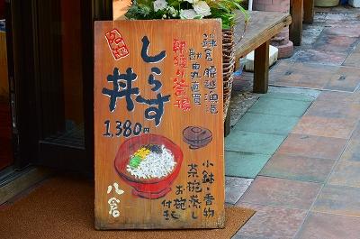 鶴岡八幡宮 029