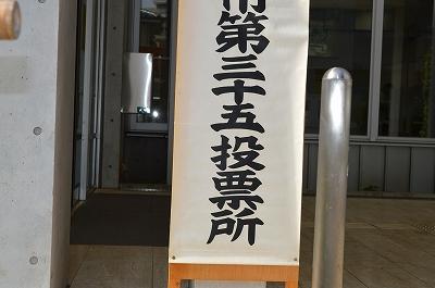 選挙速報 002
