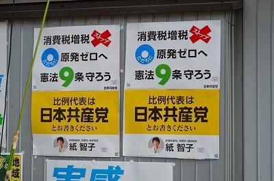 選挙速報 007
