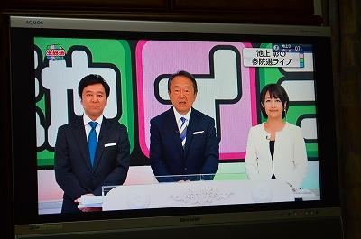 選挙速報 011