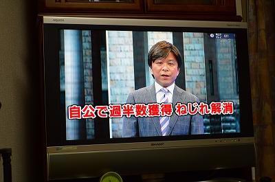 選挙速報 015