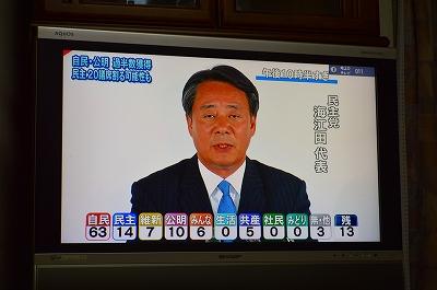 選挙速報 025
