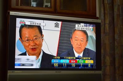 選挙速報 022