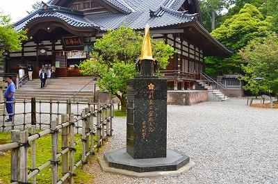 尾山神社 武家屋敷 21世紀美術館 003