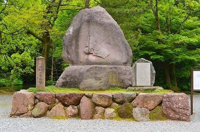 尾山神社 武家屋敷 21世紀美術館 004