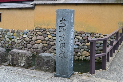 尾山神社 武家屋敷 21世紀美術館 024