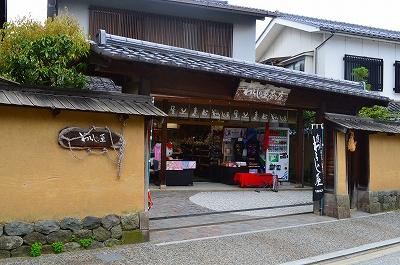 尾山神社 武家屋敷 21世紀美術館 023