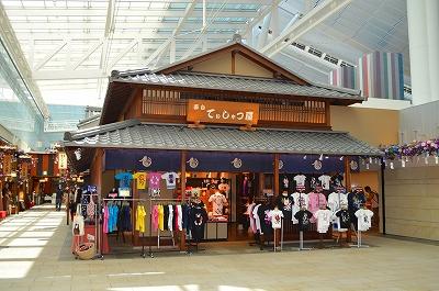 羽田空港国際線ターミナル 007