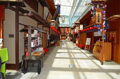 羽田空港国際線ターミナル 009