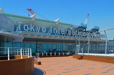 羽田空港国際線ターミナル 012