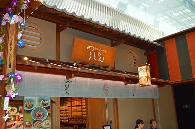 羽田空港国際線ターミナル 019