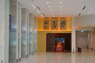 羽田空港国際線ターミナル 021