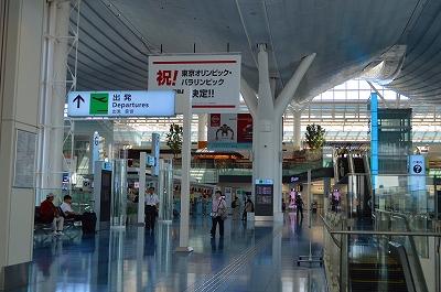 羽田空港国際線ターミナル 026