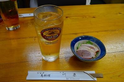 川栄 002