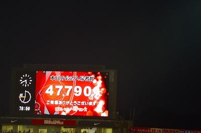 埼玉ダービーⅡ 054