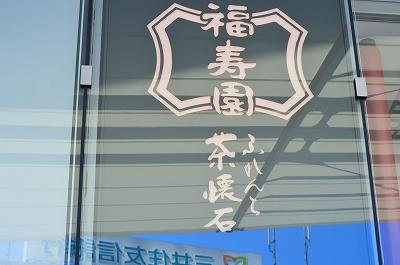 東京駅 ペデストリアンデッキ 012