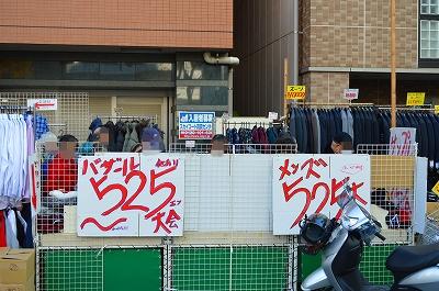 東神田ファミリーバザール 005