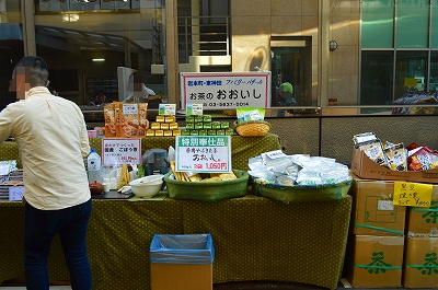 東神田ファミリーバザール 037