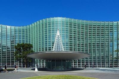 800px-National_Art_Center_Tokyo_2008.jpg