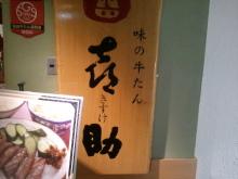 美容外科・アンチエイジング医療専門医たちの日記。-2012-06-08 15.07.32.jpg2012-06-08 15.07.32.jpg