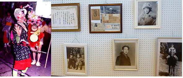 matudayosakukako.jpg