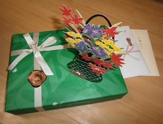 贈り物の包み