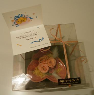 村野先生からのお花