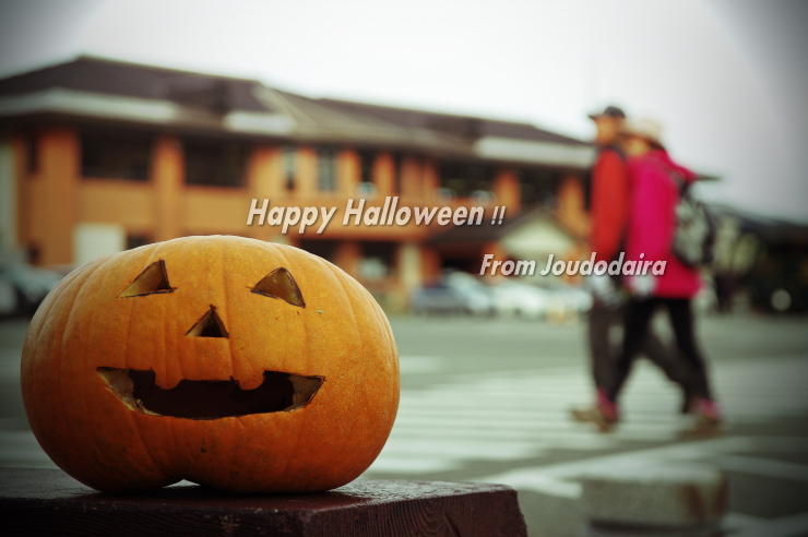 Halloween from Joudodaira