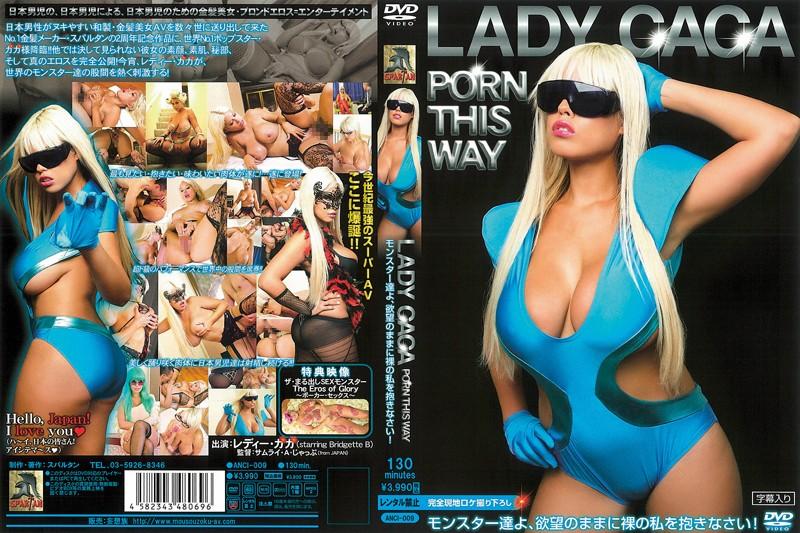 LADY CACA PORN THIS WAY モンスター達よ、欲望のままに裸の私を抱きなさい!の足フェチDVD画像