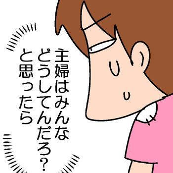 2013066.jpg