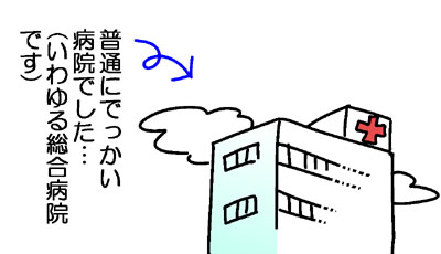 2013083.jpg